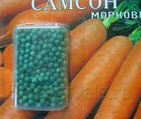 Дражированные семена моркови