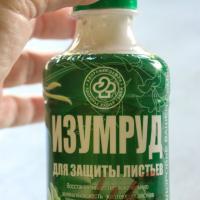 Жидкая подкормка Изумруд для желтеющих листьев